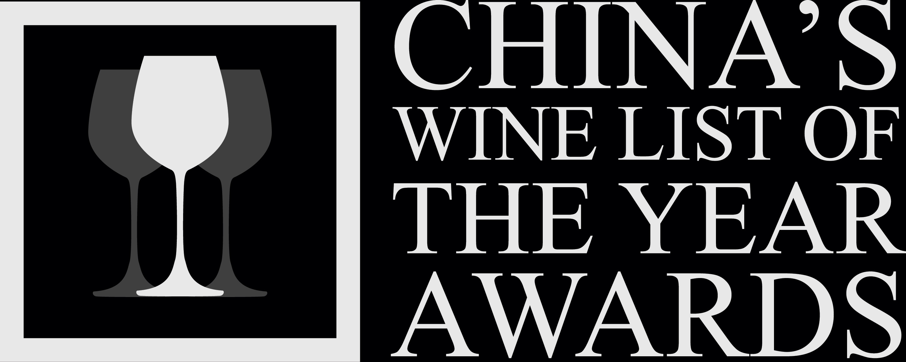 China's Wine List of the Year