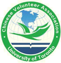 University of Toronto Chinese Volunteers Association